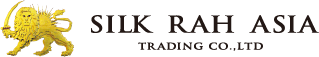 SILK RAH ASIA|シルクラアジア貿易株式会社